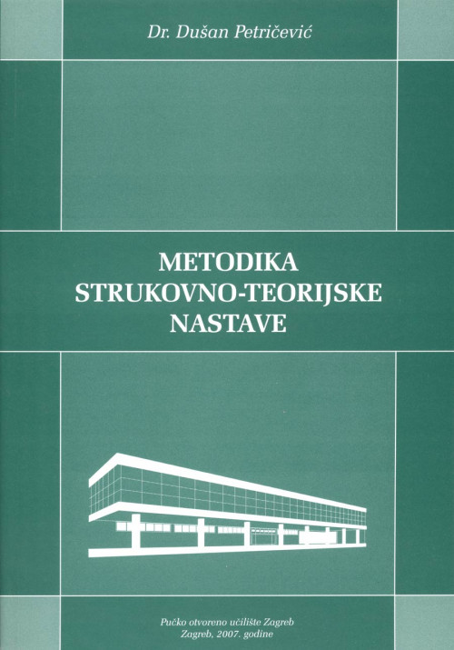 Metodika strukovno-teorijske nastave 2007