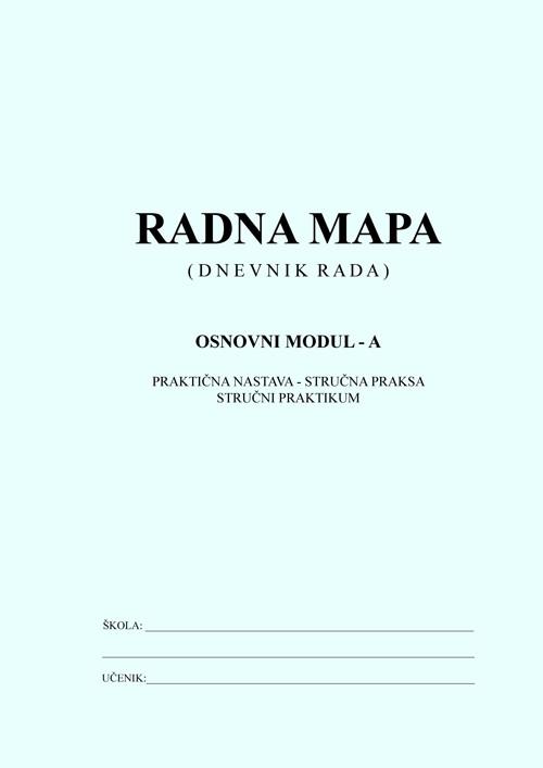 Radna mapa-dnevnik rada,  komplet (sva četiri modula) 2008