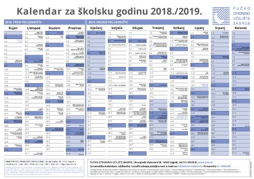Školski kalendar -  plakatni format B2 2018