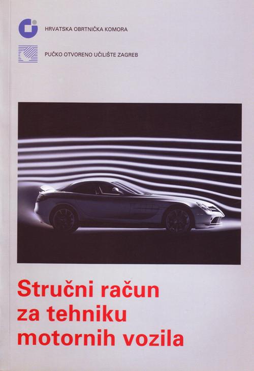 Stručni račun za tehniku motornih vozila 2005