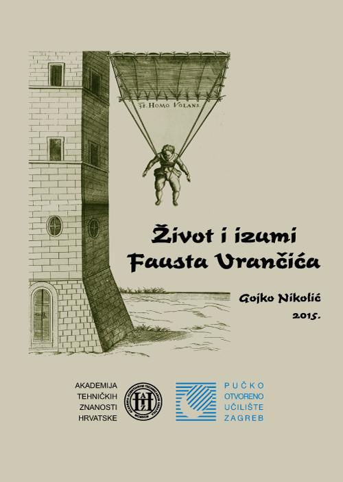 Život i izumi Fausta Vrančića 2015